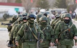 ато, атц, украина, российская армия