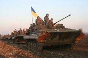 мариуполь, донецкая область, юго-восток украины, происшествия, ато,днр, армия украины, вооруженные силы украины, сергей тарута, новости донбасса, новости украины