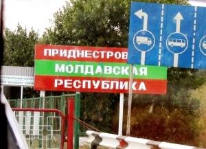 приднестровье, ес, россия, бизнес, политика, экономика
