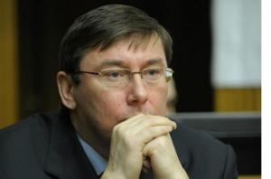 министр обороны, Луценко, Гелетей, функции