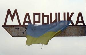 украина, донбасс, марьинка, теракт, обстрел, днр, ато, россия, агрессия