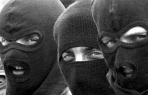 новости Великобритании, терроризм, криминал