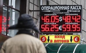 российский рубль, доллар, евро, курс валют, Россия, экономика, политика, цены на нефть