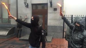 россотрудничество, киев, дымовые шашки, акция, протест, общество, украина, происшествия