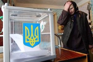 днепропетровск, чернигов, политика, общество, местные выборы