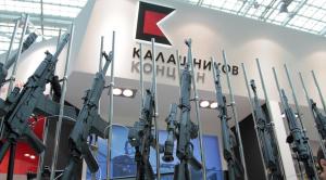 """Россия, Санкции, Концерн """"Калашников"""", Убытки"""