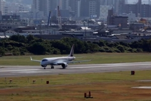 япония, самолет, лайнер, испытание, Mitsubishi