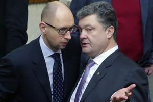 порошенко, яценюк, политика, кабинет министров, верховная рада, общество, новости украины