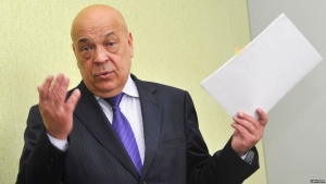 Надежда Савченко, Геннадий Москаль, Контрабанда, Суд