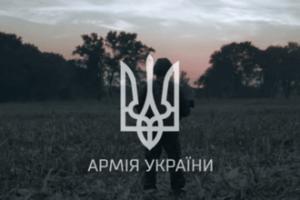 армия украины, ролик, воля або смерть, политика, украина, новости, всу, авиация