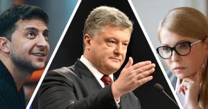 украина, лидер, рейтинг, опрос, выборы президента, политика, тимошенко, порошенко, зеленский