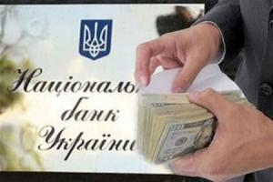 НБУ, валюта, доллары, гривни, рубли, экспорт, импорт