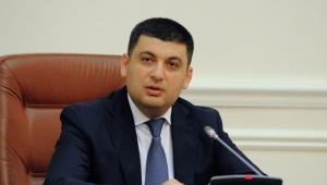 Гройсмн, финансы, экономика, новости, Украина, Кабмин, субсидии, энероэффективность