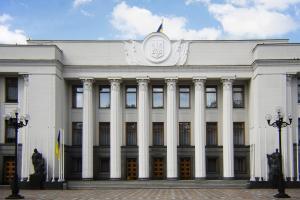 Верховная рада, коалиционное соглашение, Украина, внеблоковый статус
