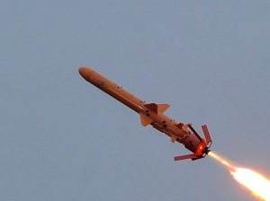 Новости Украины Новости Одессы Александр Турчинов Вооруженные Силы Украины Оружие нептун