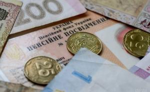 Украина, политика, экономика, бюджет, пенсии, налоги, выплаты, дефицит