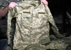 всу, форма, ато, украина, военные
