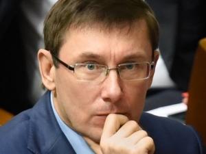 луценко, местные выборы, выборы, 18 октября, политика, украина, днр, донбасс, минские соглашения