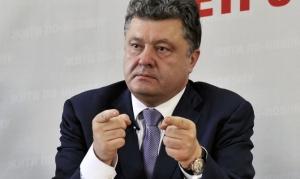 Петр Порошенко, юго-восток Украины, ДНР, ЛНР, Донбасс, мир в Украине, минские договоренности, АТО