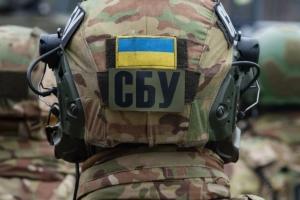 сбу, украина, россия, теракт, спецслужбы, криминал, рпц, томос