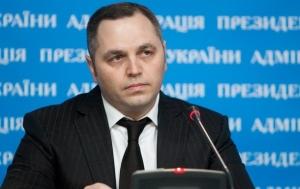 новости украины, политика, общество, происшествия, янукович