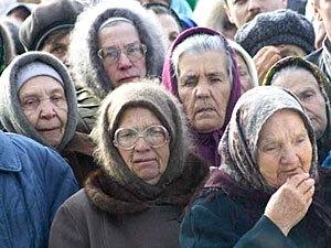 украина, днр, пенсии, задержка выплат, минские соглашения