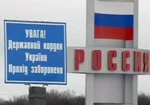 США, Украина, Россия, граница, обустройство, деньги