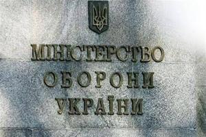 минобороны, военная экономика, украина, вице-премьер, иностранцы, должность