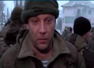Захарченко, снайпер, украина
