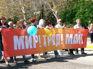 крым, 1 мая, митинг, политика