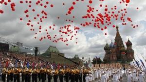 день москвы, новости россии, новости москвы