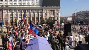 донецк, ато, армия украины, донбасс, днр