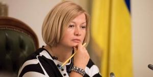 """Украина, Верховная Рада, Закон """"Об образовании"""", Венгрия"""