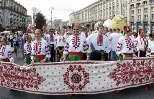 новости украины, день вышиванки, как празднуют день вышиванки, 21 мая