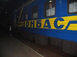 железная дорога, Юго-восток Украины, происшествия, Донецкая область