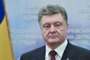 порошенко, ато, вторжение, россии, украинские, военные, мирные, жители