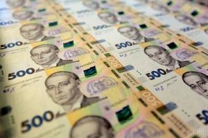 Украина, Экономика, Финансы, Бюджет, Курячий, Маркарова, Саенко.