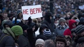 Россия, Москва, митинг, врачи, учителя, демонстрация, бунт