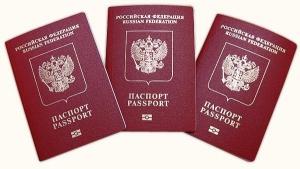 пересечение украинской границы гражданами РФ, новые правила, загранпаспорт, МИД РФ