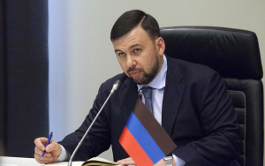 Приходько украина сегодня донбасс донецк сегодня пушилин  днр в состав россии кремль