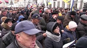 анархисты, Россия, политика, общество, новости, Россия, происшествия, ФСБ