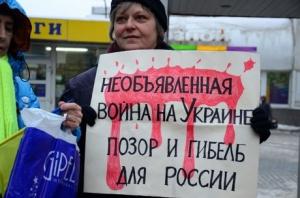 Россия, Москва, пикет, общество, политика, Антимайдан, полиция