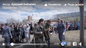 Новости России, Турция, Конфликт России Аркадий Бабченко