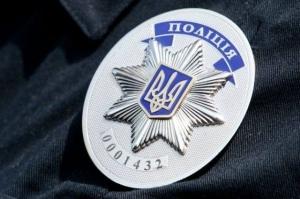 павлоград, школьник,  убийство, жертвы, беременная, нападение, ножевые ранения, видео, происшествия, новости украины