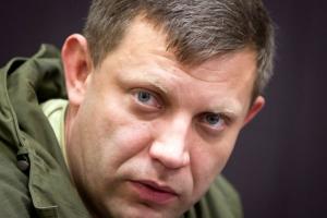 захарченко, днр, политика, общество, донецк, восток украины, порошенко