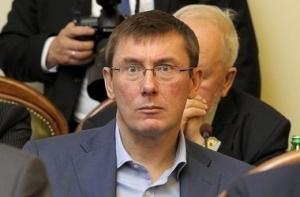 Украина, политика, общество, ГПУ, Луценко, Верховная рада, БПП