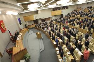 госдума, россия, днр, журавлев, депутат, инаугурация, отдельное государство