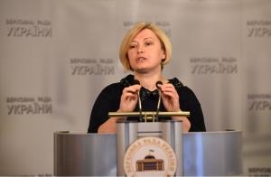 донбасс, новости украины, геращенко, гуманитарная помощь, донецк, луганск