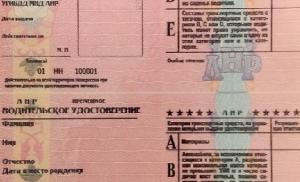 луганск, лнр,парава, автомобили