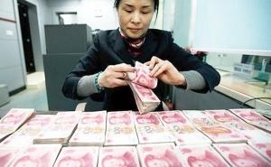 китай, экономика, общество, юань